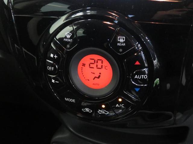 e-パワー X 地デジTV スマキー バックビューモニター ESC ETC付き ナビTV メモリーナビ付き LED オートエアコン キーフリー アルミ ABS パワーウィンドウ ブレーキサポート 記録簿 エアバッグ(11枚目)