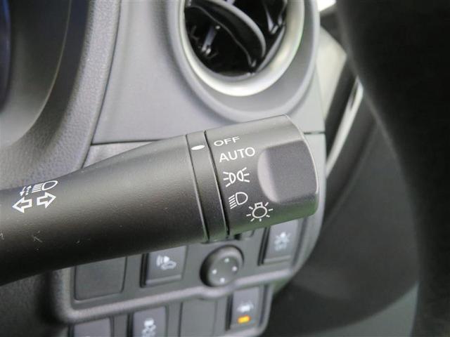 e-パワー X 地デジTV スマキー バックビューモニター ESC ETC付き ナビTV メモリーナビ付き LED オートエアコン キーフリー アルミ ABS パワーウィンドウ ブレーキサポート 記録簿 エアバッグ(12枚目)