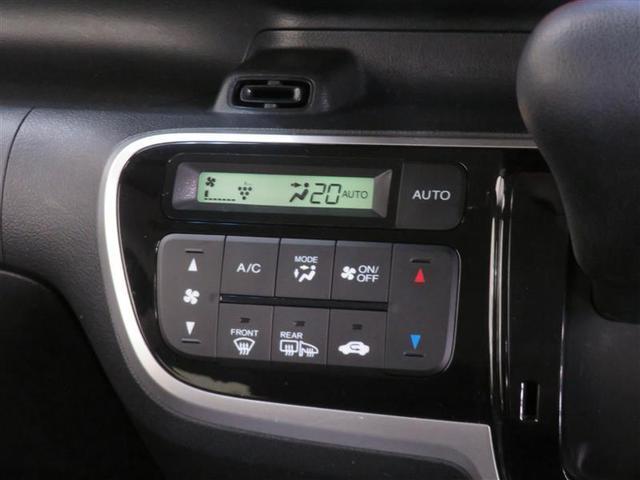 G SSパッケージ シティブレーキ DVD再生 フルセ 左右電動スライドドア Bカメ 横滑り防止 ナビ&TV スマートキ- ETC ABS HID メモリーナビ CD オートエアコン 定期点検記録簿 キーフリ(12枚目)