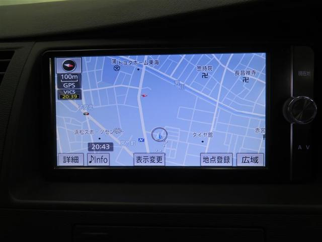 プラタナ Vセレクションホワイトインテリアパッケージ ナビTV バックモニター フルセグ 両側電動スライドドア ETC(10枚目)