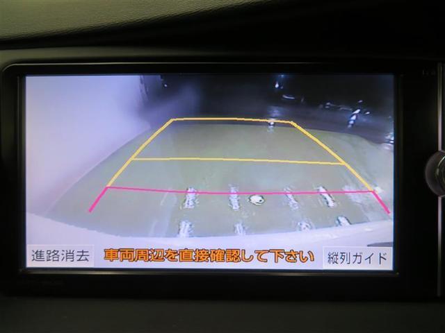 プラタナ Vセレクションホワイトインテリアパッケージ ナビTV バックモニター フルセグ 両側電動スライドドア ETC(11枚目)