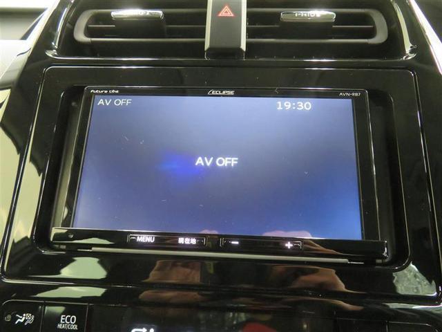 S LEDランプ メモリナビ DVD イモビ オートエアコン ドラレコ ナビ ETC 記録簿 CD キーレス ABS クルーズC スマートキ デュアルエアバック バックM 横滑り防止装置(9枚目)