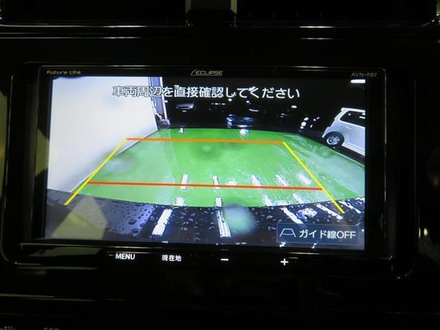 S LEDランプ メモリナビ DVD イモビ オートエアコン ドラレコ ナビ ETC 記録簿 CD キーレス ABS クルーズC スマートキ デュアルエアバック バックM 横滑り防止装置(10枚目)
