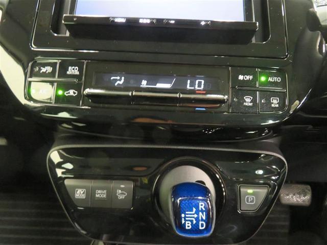 S LEDランプ メモリナビ DVD イモビ オートエアコン ドラレコ ナビ ETC 記録簿 CD キーレス ABS クルーズC スマートキ デュアルエアバック バックM 横滑り防止装置(14枚目)