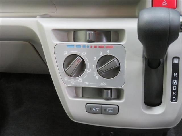 X リミテッドSAIII 衝突軽減装置 LED キーレスエントリ ABS 横滑防止装置 アイドリングSTOP エアコン 点検記録簿 WエアB(9枚目)