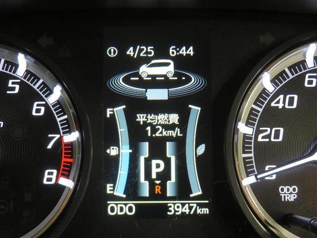 カスタム XリミテッドII SAIII オートエアコン キーフリーシステム AW LEDヘッドランプ スマートキー アイドリングストップ 衝突回避支援 横滑り防止 盗難防止装置 ABS PS PW WエアB(9枚目)