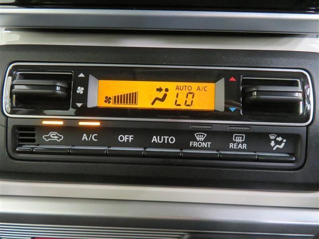 ハイブリッドX キーレス 記録簿 スマートキー オートエアコン ABS 盗難防止システム パワステ サイドエアバッグ アイドリングS プリクラッシュ 両Pスライドドア 横滑り防止機能 エアバッグ デュアルエアバッグ(9枚目)