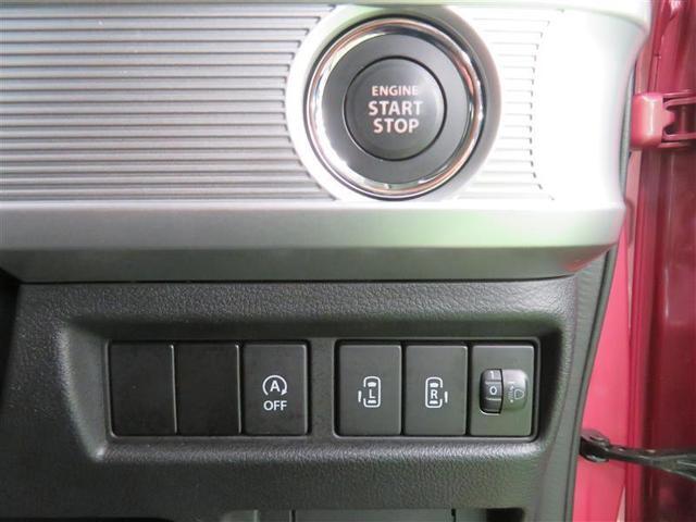 ハイブリッドX キーレス 記録簿 スマートキー オートエアコン ABS 盗難防止システム パワステ サイドエアバッグ アイドリングS プリクラッシュ 両Pスライドドア 横滑り防止機能 エアバッグ デュアルエアバッグ(15枚目)