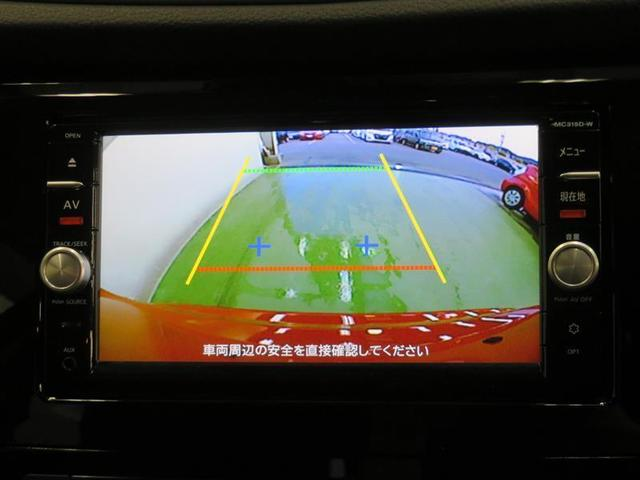 20X ハイブリッド バックモニター ETC LED メモリーナビ フルセグ 衝突被害軽減 インテリキー ナビTV(10枚目)