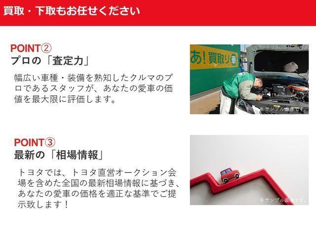 E PS PW TVナビ キーレススタート スマートKEY エアコン 1セグ HDDナビ エアバック ABS ドライブレコーダー 両席エアバック CDプレーヤー付き(49枚目)