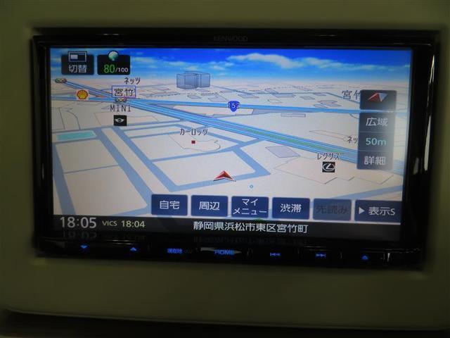 X DVD再生 ナビTV オートエアコン アルミ メモリーナビ ETC 記録簿 盗難防止システム CD WエアB ABS アイドリングST キーレススタートシステム ディスチャージランプ バックアイカメラ(9枚目)