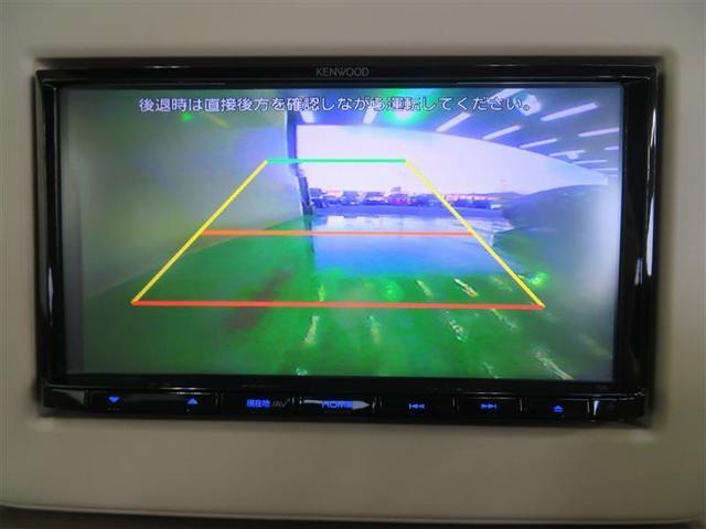 X DVD再生 ナビTV オートエアコン アルミ メモリーナビ ETC 記録簿 盗難防止システム CD WエアB ABS アイドリングST キーレススタートシステム ディスチャージランプ バックアイカメラ(10枚目)