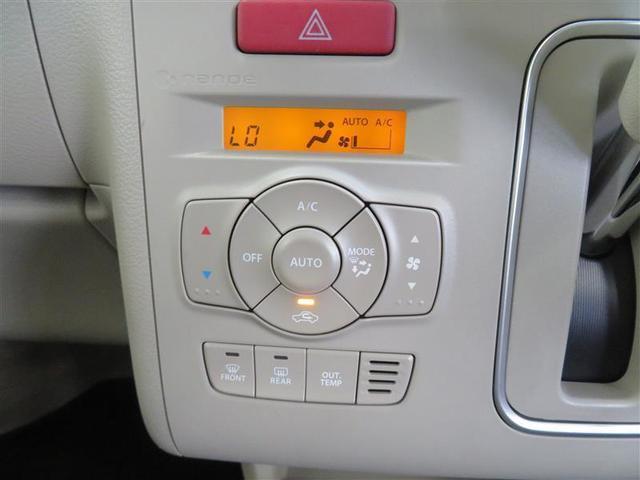 X DVD再生 ナビTV オートエアコン アルミ メモリーナビ ETC 記録簿 盗難防止システム CD WエアB ABS アイドリングST キーレススタートシステム ディスチャージランプ バックアイカメラ(12枚目)