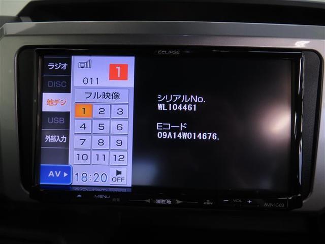 L レジャーエディションSAIII 両側電動スライドドア 衝突被害軽減システム スマートキー(9枚目)