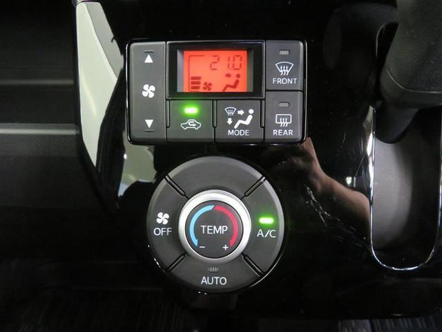 L レジャーエディションSAIII 両側電動スライドドア 衝突被害軽減システム スマートキー(10枚目)