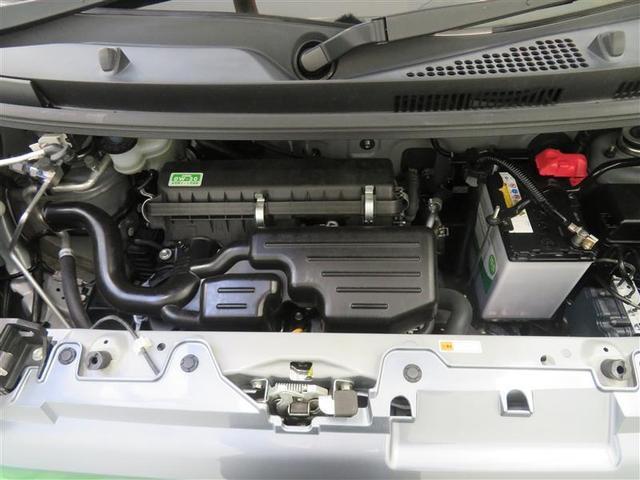 L レジャーエディションSAIII 両側電動スライドドア 衝突被害軽減システム スマートキー(17枚目)