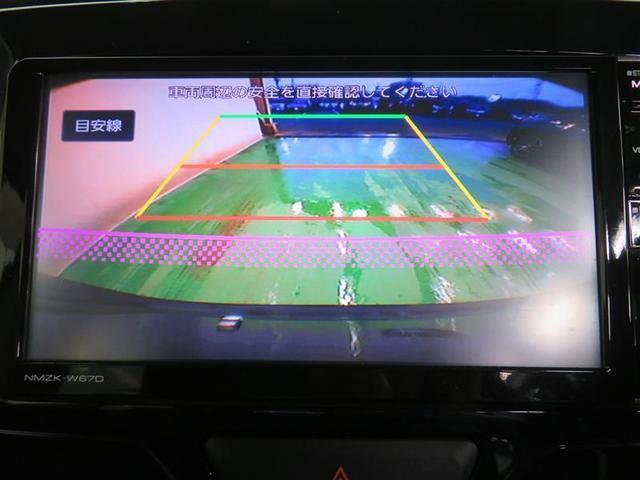カスタムX トップエディションSAIII 片側パワスラ AW CD ナビTV 衝突軽減 キーフリー LED メモリーナビ フルセグ スマートキー アイスト リアカメラ イモビライザー 記録簿 ABS(10枚目)