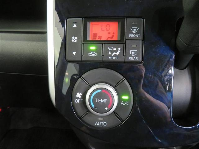 カスタムX トップエディションSAIII 片側パワスラ AW CD ナビTV 衝突軽減 キーフリー LED メモリーナビ フルセグ スマートキー アイスト リアカメラ イモビライザー 記録簿 ABS(11枚目)