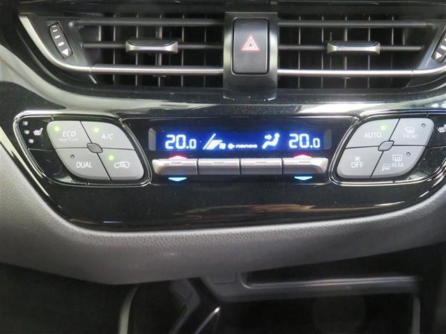 G LEDヘッド レーダークルコン スマートキ 点検記録簿 横滑り防止装置 ABS 盗難防止システム アルミホイール キーレスエントリー パワステ オートエアコン エアバック 衝突回避 サイドエアバッグ(9枚目)