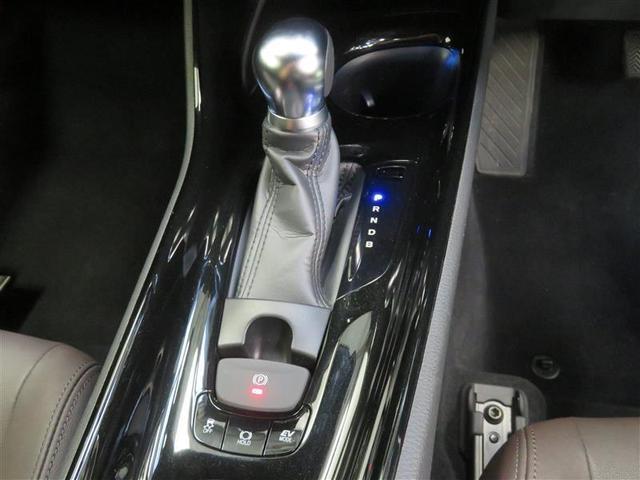 G LEDヘッド レーダークルコン スマートキ 点検記録簿 横滑り防止装置 ABS 盗難防止システム アルミホイール キーレスエントリー パワステ オートエアコン エアバック 衝突回避 サイドエアバッグ(10枚目)