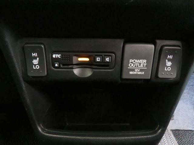 G SSパッケージ DVD再生 フルセ Bカメ 横滑り防止 ナビ&TV アルミ スマートキ- ETC ABS メモリーナビ 盗難防止装置 CD オートエアコン 定期点検記録簿 アイドリングST キーフリ 片側電動スライド(11枚目)