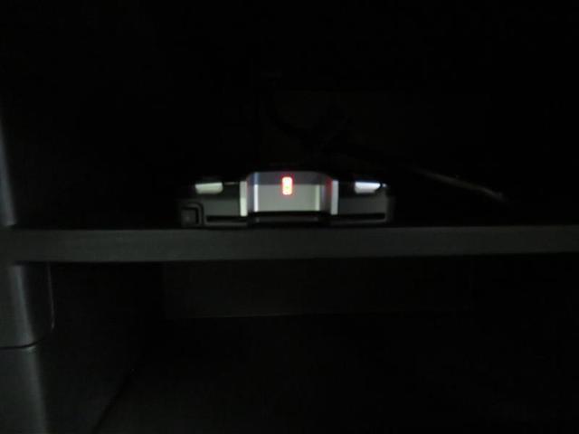 e-パワー メダリスト 踏み間違 キーレス LEDライト アルミ フルセグ ETC メモリーナビ ナビTV CD インテリジェントキー AAC Bカメ DVD再生可 ABS(12枚目)