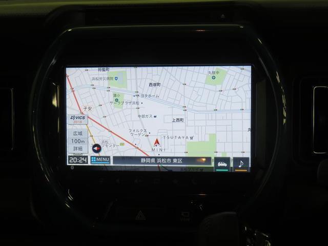 ハイブリッドX フルセグ LEDヘッドランプ スマートキー ナビTV キーレス アイドリングストップ オートエアコン デュアルカメラブレーキサポート 盗難防止装置 Bカメラ アルミホイール ABS SRS(9枚目)