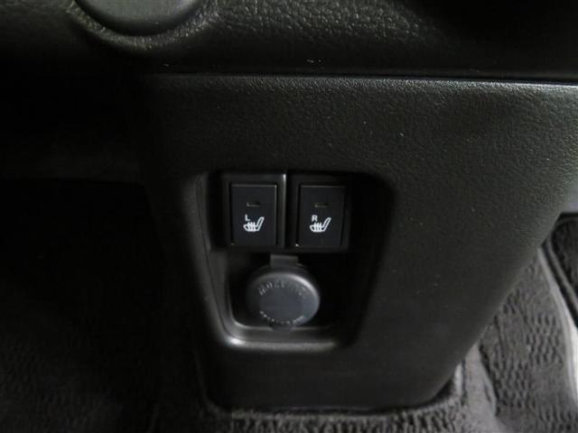 ハイブリッドX フルセグ LEDヘッドランプ スマートキー ナビTV キーレス アイドリングストップ オートエアコン デュアルカメラブレーキサポート 盗難防止装置 Bカメラ アルミホイール ABS SRS(12枚目)