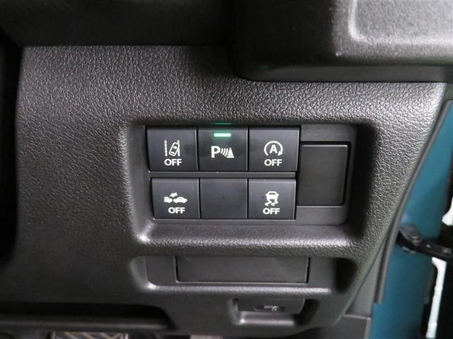 ハイブリッドX フルセグ LEDヘッドランプ スマートキー ナビTV キーレス アイドリングストップ オートエアコン デュアルカメラブレーキサポート 盗難防止装置 Bカメラ アルミホイール ABS SRS(14枚目)