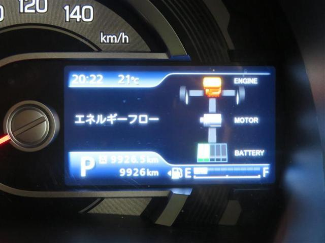 ハイブリッドX フルセグ LEDヘッドランプ スマートキー ナビTV キーレス アイドリングストップ オートエアコン デュアルカメラブレーキサポート 盗難防止装置 Bカメラ アルミホイール ABS SRS(17枚目)