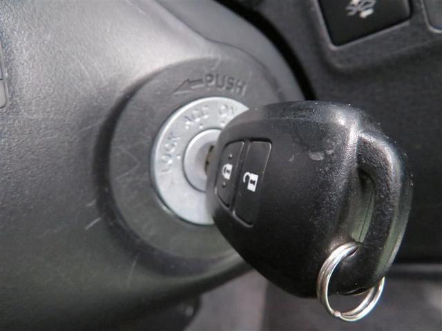 DXコンフォート 横滑り防止機能 ETC付 PW ワイヤレスキー エアコン 記録簿 ドライブレコーダー ワンセグ メモリーナビ ABS CD エアバック ナビTV サポカー 両席エアバッグ(14枚目)