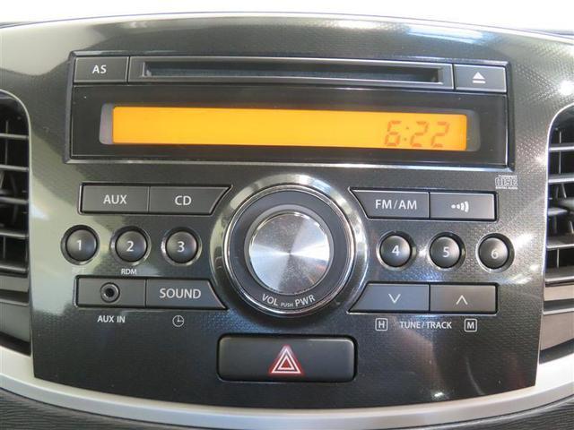 X CDプレーヤー装着車 iストップ オートエアコン キーフリー ABS パワステ キセノンヘッドライト スマートKEY エアバッグ パワーウィンドウ Wエアバッグ(9枚目)