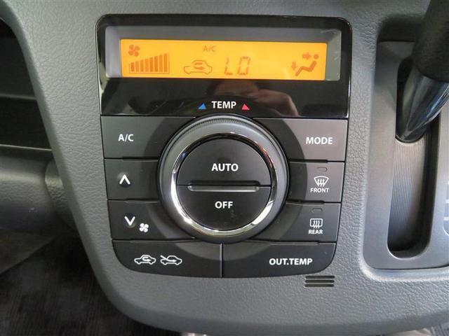 X CDプレーヤー装着車 iストップ オートエアコン キーフリー ABS パワステ キセノンヘッドライト スマートKEY エアバッグ パワーウィンドウ Wエアバッグ(10枚目)