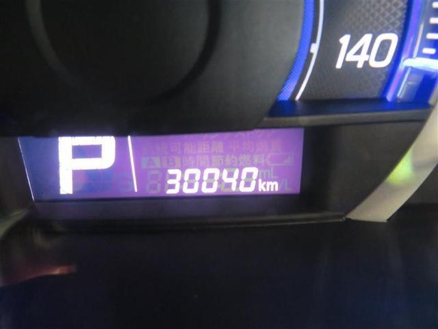 X CDプレーヤー装着車 iストップ オートエアコン キーフリー ABS パワステ キセノンヘッドライト スマートKEY エアバッグ パワーウィンドウ Wエアバッグ(14枚目)