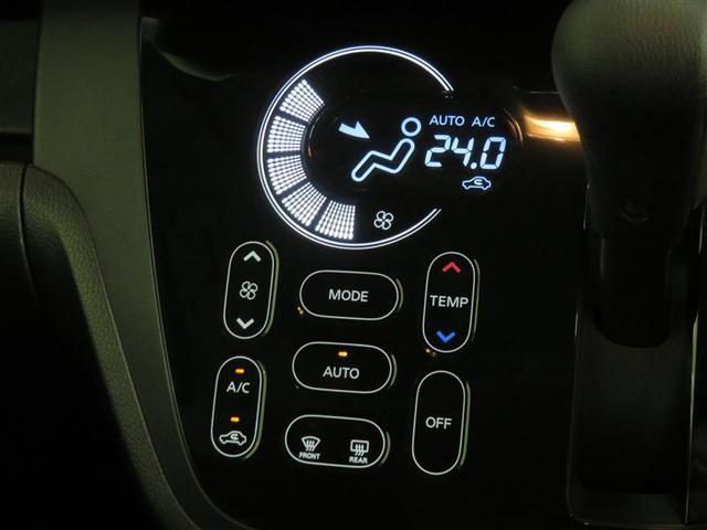 ハイウェイスター Gターボ アルミ 軽減ブレーキ CD 記録簿 LEDライト キーレスエントリー スマートキ- Bモニター ETC クルコン フルセグ メモリーナビ アイドリングストップ 盗難防止システム ABS 両側パワードア(11枚目)