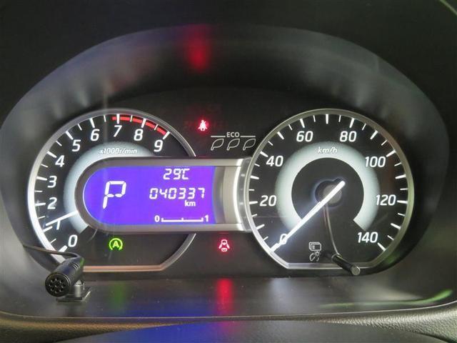 ハイウェイスター Gターボ アルミ 軽減ブレーキ CD 記録簿 LEDライト キーレスエントリー スマートキ- Bモニター ETC クルコン フルセグ メモリーナビ アイドリングストップ 盗難防止システム ABS 両側パワードア(17枚目)