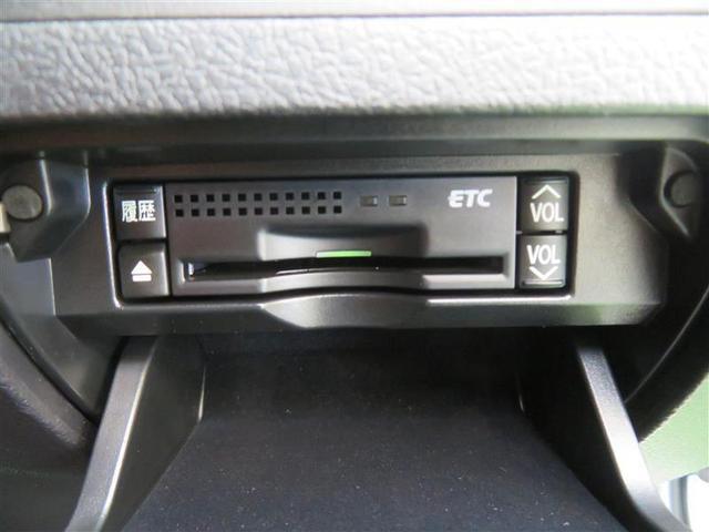 Cタイプ エアサスペンション オートクルーズ パワーシート フルセグ HID ETC イモビライザー インテリキー バックモニター AW CD DVD HDDマルチナビ(11枚目)