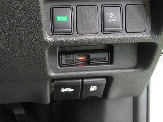 20Xi ハイブリッド ナビTV LED ETC フルセグ メモリナビ 4WD バックカメラ CD DVD 衝突被害軽減B アルミホイール キーレス スマートキー(12枚目)