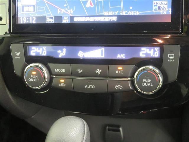 20Xi ハイブリッド ナビTV LED ETC フルセグ メモリナビ 4WD バックカメラ CD DVD 衝突被害軽減B アルミホイール キーレス スマートキー(13枚目)