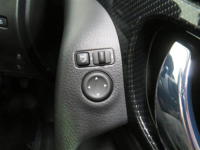 20Xi ハイブリッド ナビTV LED ETC フルセグ メモリナビ 4WD バックカメラ CD DVD 衝突被害軽減B アルミホイール キーレス スマートキー(17枚目)