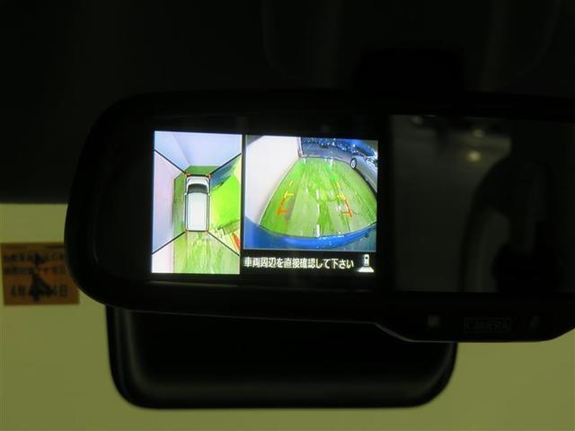 ハイウェイスター X Vセレクション DVD LEDヘッドライト ABS ナビTV フルセグ スマートキー メモリーナビ ドラレコ ETC バックモニター アルミホイール キーレス 盗難防止システム アイスト レーダーブレーキ 両側自動D(10枚目)