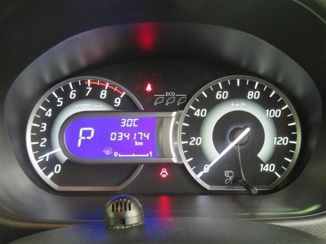 ハイウェイスター X Vセレクション DVD LEDヘッドライト ABS ナビTV フルセグ スマートキー メモリーナビ ドラレコ ETC バックモニター アルミホイール キーレス 盗難防止システム アイスト レーダーブレーキ 両側自動D(17枚目)