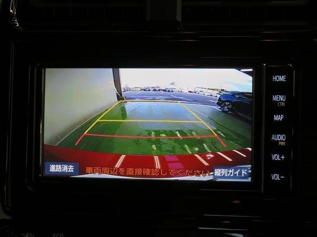 Sツーリングセレクション LEDヘッド ドライブレコーダー クルコン メモリーナビ フルセグ 横滑り防止装置 ETC 記録簿 ナビTV DVD アルミホイール キーフリー スマートキー&プッシュスタート バックM ABS(10枚目)