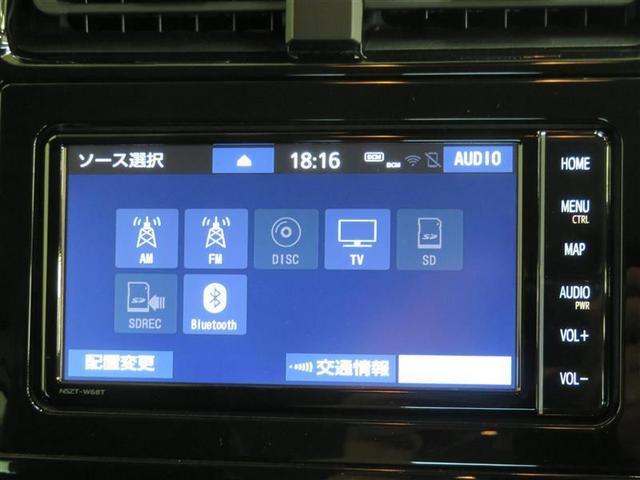 Sツーリングセレクション LEDヘッド ドライブレコーダー クルコン メモリーナビ フルセグ 横滑り防止装置 ETC 記録簿 ナビTV DVD アルミホイール キーフリー スマートキー&プッシュスタート バックM ABS(11枚目)