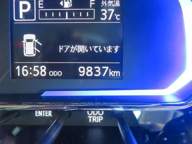 X リミテッドSAIII 衝突軽減装置 LED キーレスエントリ ABS 横滑防止装置 アイドリングSTOP エアコン 点検記録簿 WエアB(13枚目)