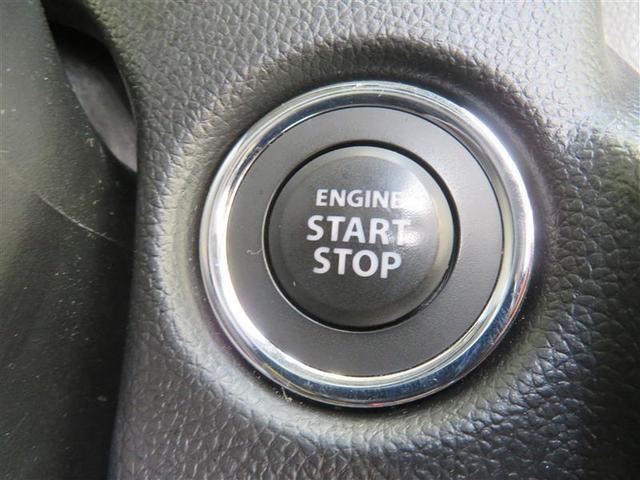 ハイブリッドX 衝突軽減ブレーキ WエアB インテリキー キーフリー ABS AW LEDライト アイドリングストップ SRS(12枚目)
