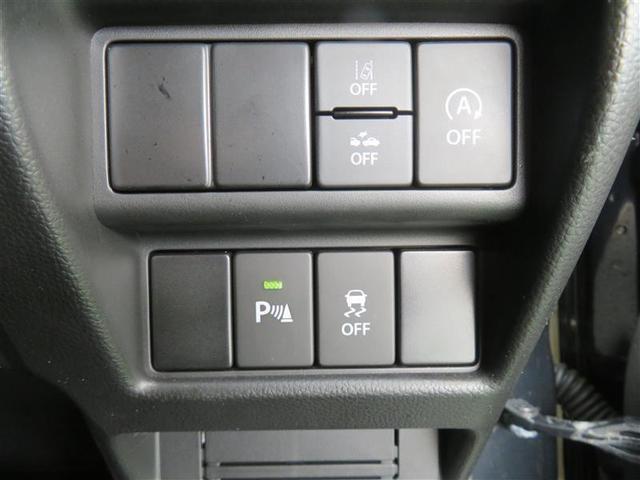 ハイブリッドX 衝突軽減ブレーキ WエアB インテリキー キーフリー ABS AW LEDライト アイドリングストップ SRS(13枚目)