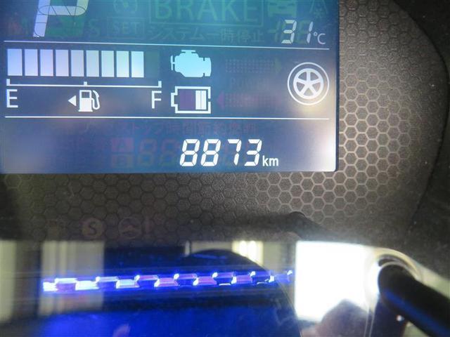 ハイブリッドX 衝突軽減ブレーキ WエアB インテリキー キーフリー ABS AW LEDライト アイドリングストップ SRS(15枚目)