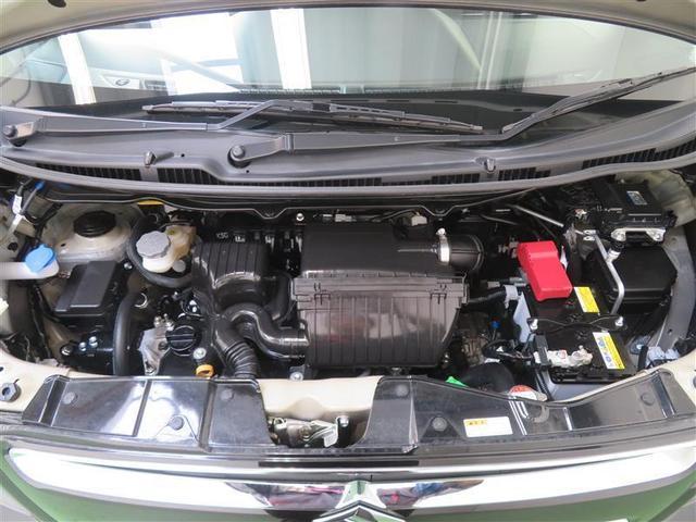 ハイブリッドX 衝突軽減ブレーキ WエアB インテリキー キーフリー ABS AW LEDライト アイドリングストップ SRS(18枚目)