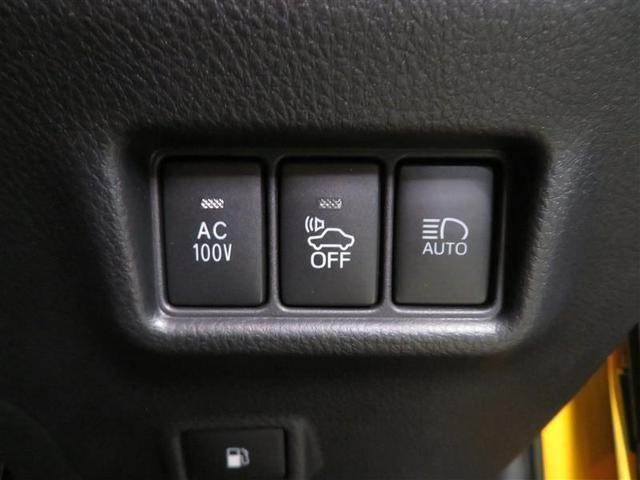 S LEDパッケージ LEDヘッド ETC スマートキー 衝突回避支援ブレーキ アルミ オートクルーズコントロール 記録簿(16枚目)